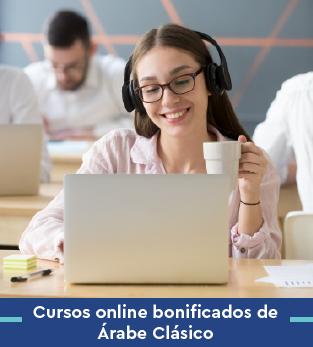 Cursos online bonificados de Árabe Clásico
